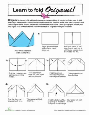 97 Best Images About Extra Worksheets On Pinterest Maze
