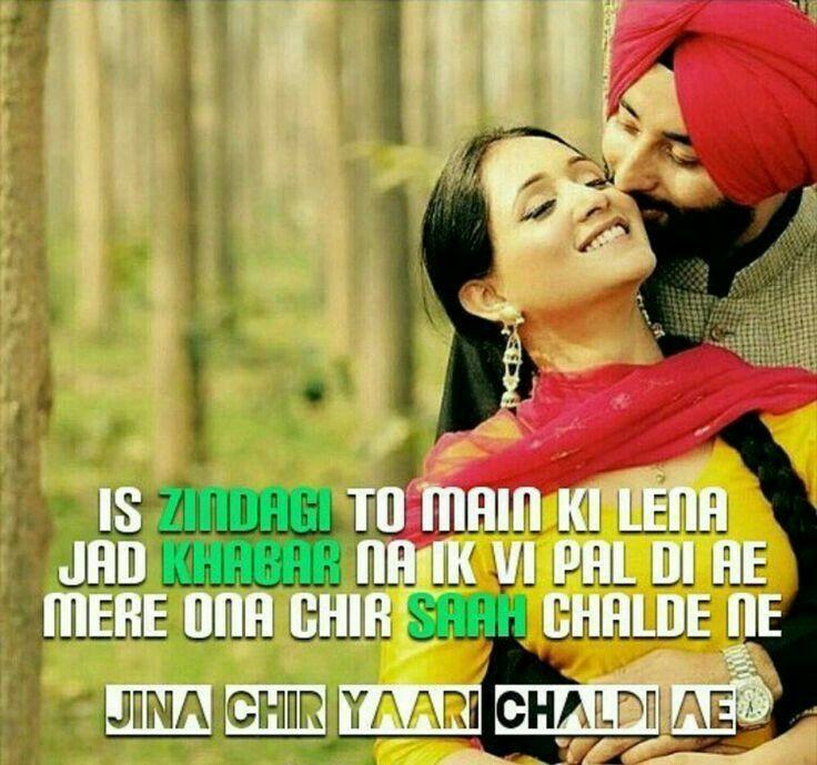 Image of: Funny Quotes 1000 Images About Punjabi Quotes On Pinterest Punjabi Punjabidharticom Pictures Of Punjabi Love Quotes In English rockcafe