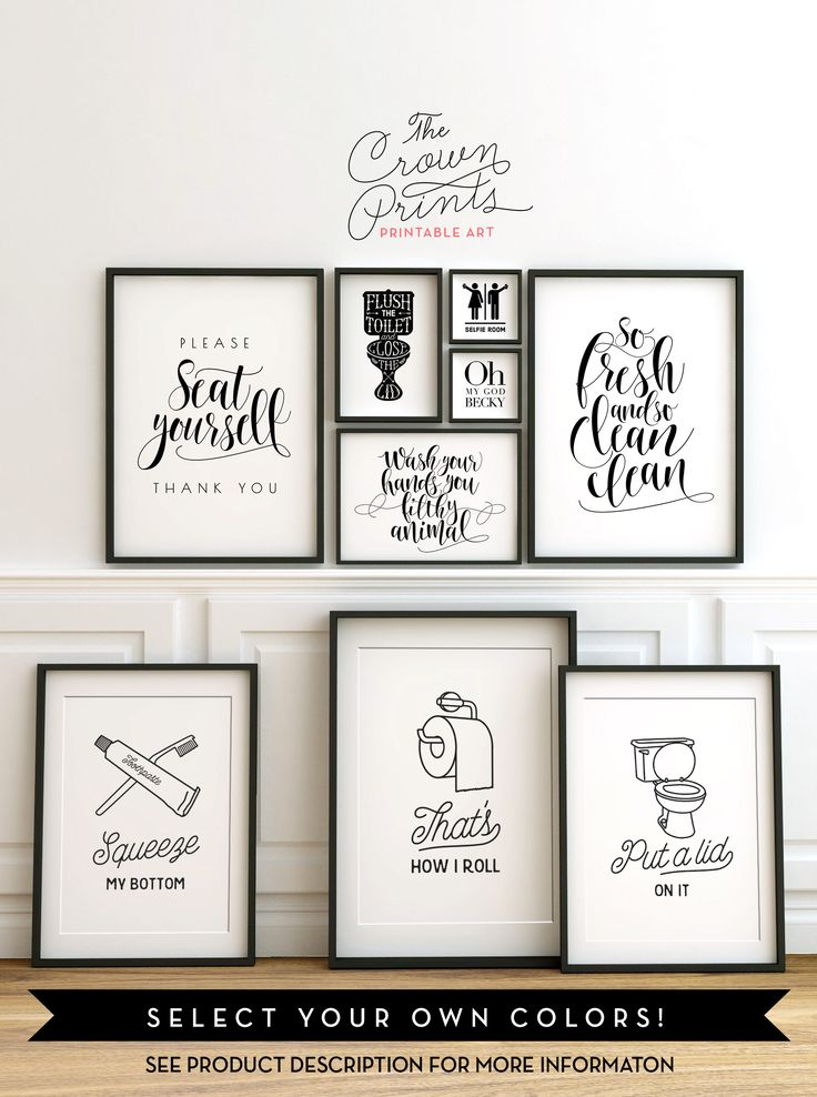 Funny Bathroom Toilet Wall Quotes