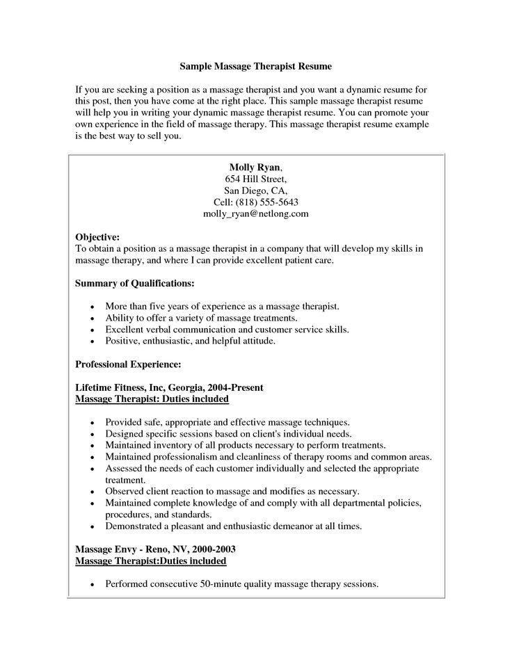 cv for massage therapist resume skills resume objective and resume
