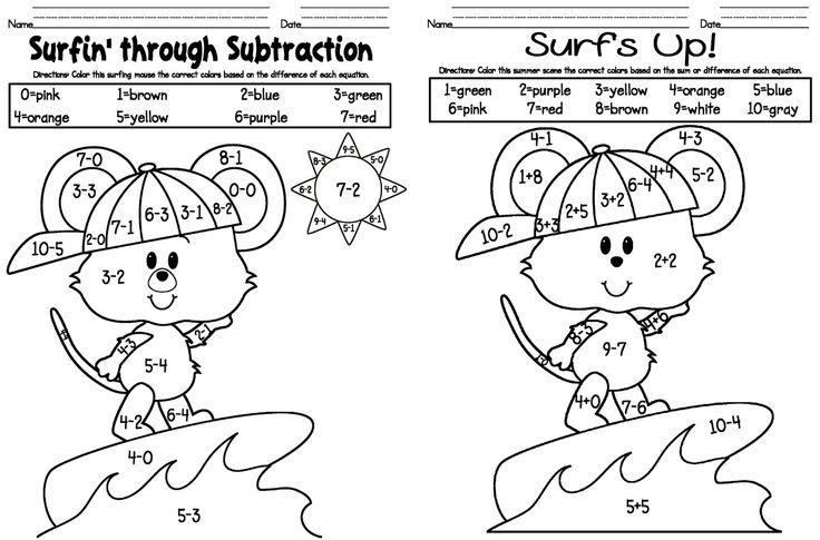 Kindergarten Color Sheets. kindergarten color by number worksheets ...