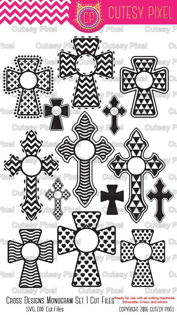 14 Cross Designs Monogram Frames Svg cutting file, Cross