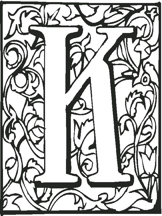 k adult Colouring Pages Alphabet Pinterest Adult