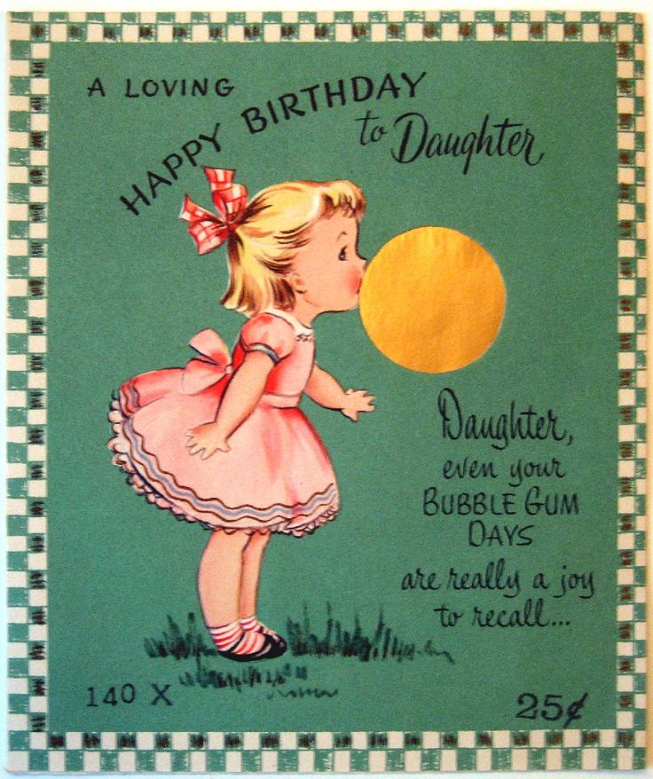 Vintage Birthday Card A Loving Happy Birthday to