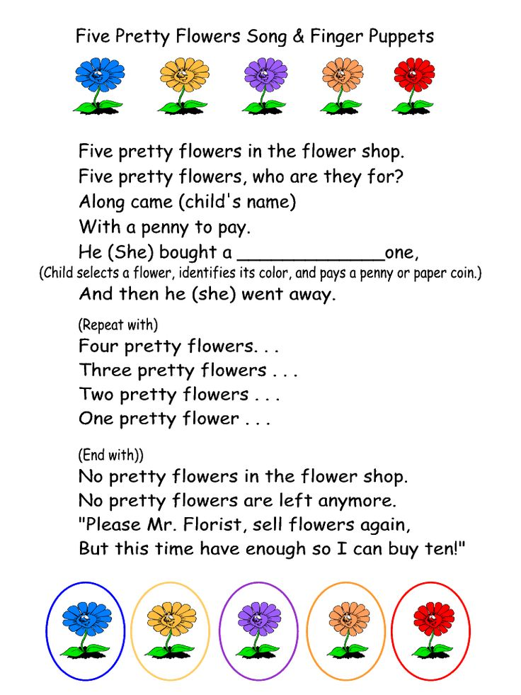Five Pretty Flowers Song & Finger Puppets printable and