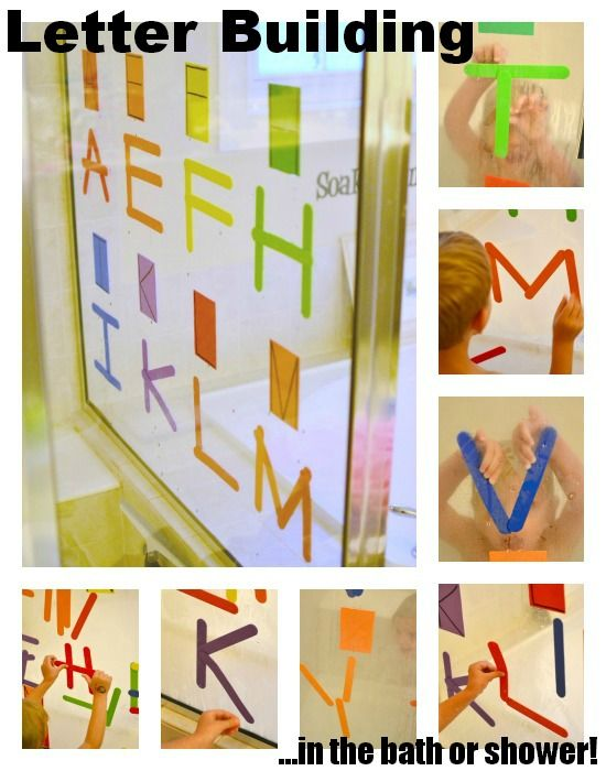 17 Best Images About Alphabet For Kids On Pinterest Boom