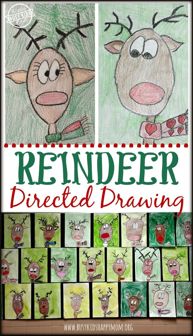 Reindeer Directed Drawing for Classrooms – such a fun activity! Great for ALL Ages