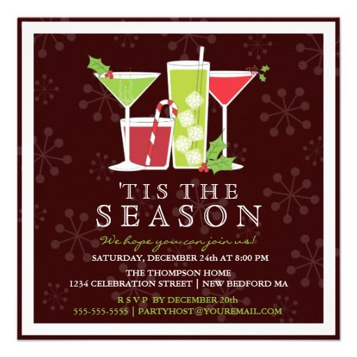 17 Best Images About Holiday Party Invitation Templates On