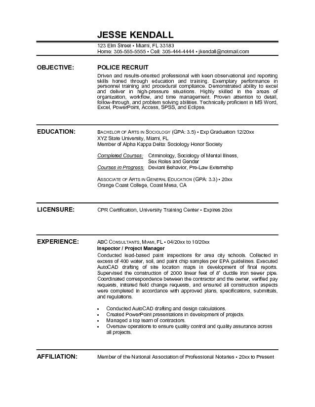 sample police resume police resume resume example police officer
