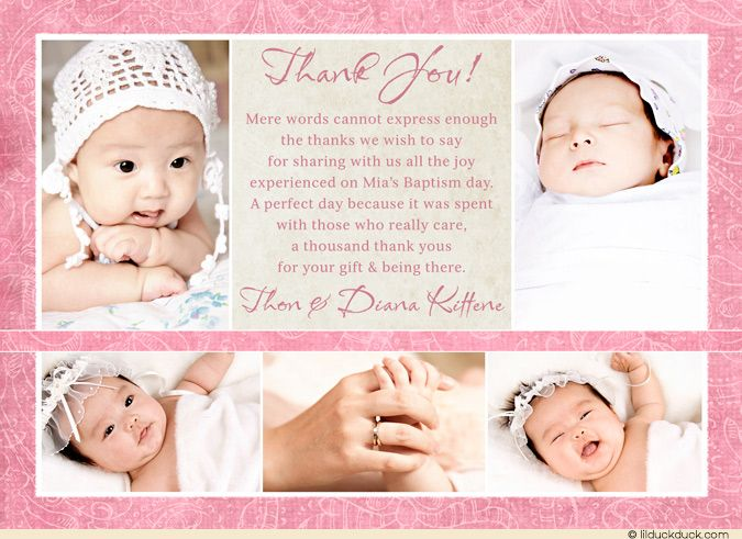 Bible Verses Invitations Christening