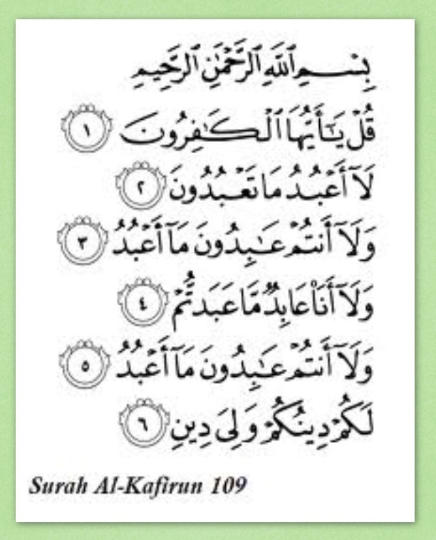 "Prophet Muhammad (SAW) said ""Recite surah alKafirun and"