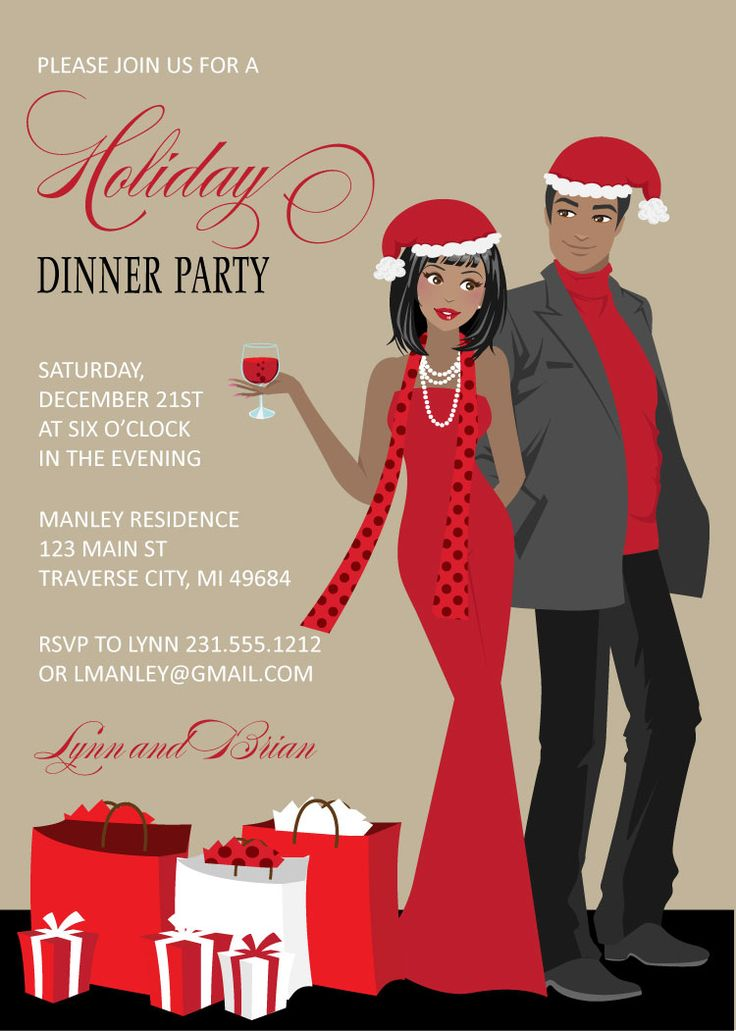 Couples Christmas Party Invitations African American