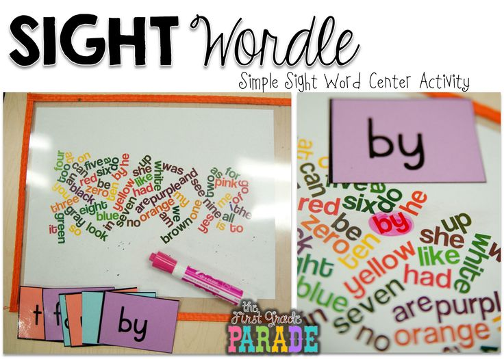 Sight Wordle – Simple Sight Word Ce