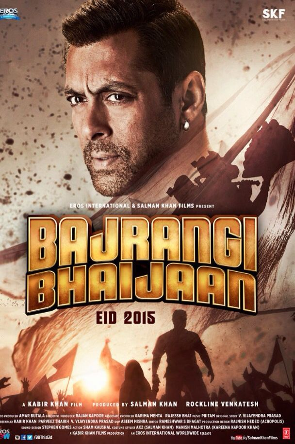 Movie - Bajrangi Bhaijaan