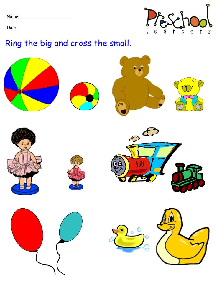 Opposites Worksheets For Preschool Useful Pre K Work