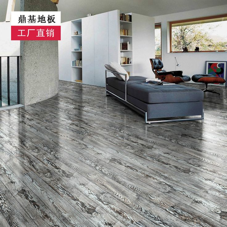 Floor wood grain grey fashion wearresistant laminate