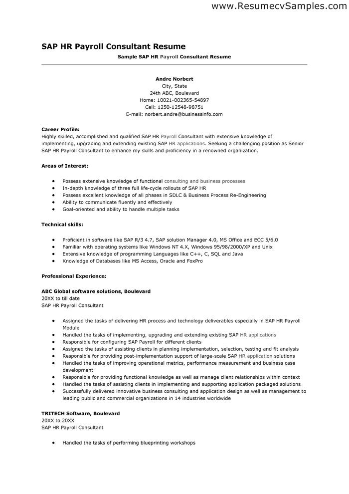 Sap Trainee Cover Letter