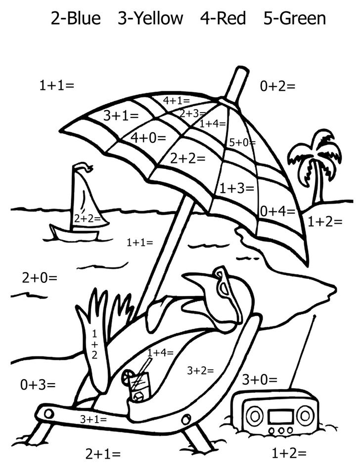 summer c pages in addition math color by addition worksheets