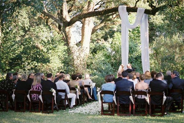 Beautiful Outdoor Wedding Venue At The LSU Rural Life