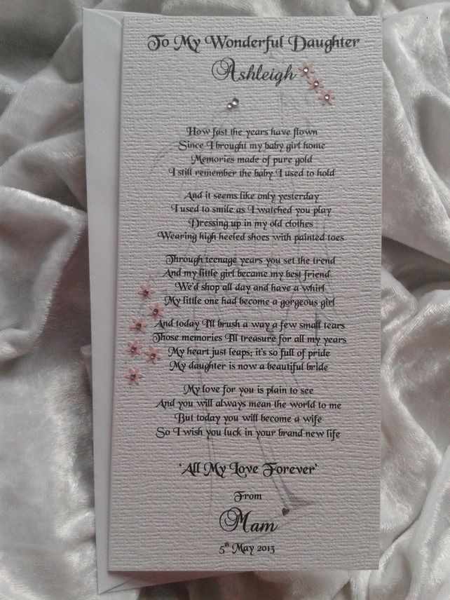 Mother or Parents of the Bride To Daughter Personalised