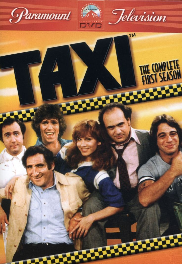 Taxi (1978). One of my favorite shows. High School