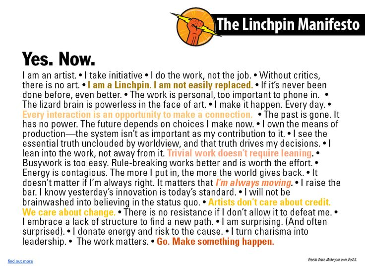 LOVE Seth Godin's views..... Words to live by