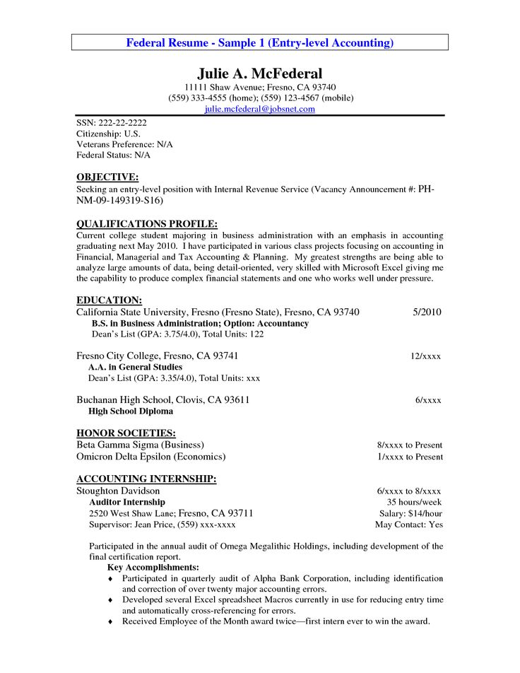 Objective For A Resume Entry Level Resume Objective Resume Template