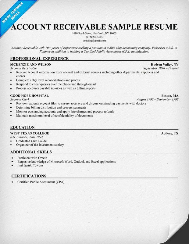 wallpaper accounts receivable resume 2016 duties and