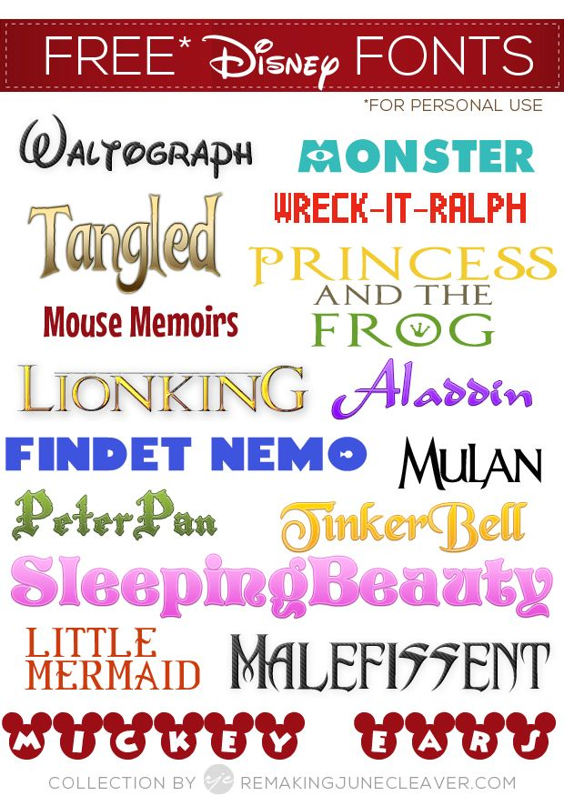 Download 328 best images about Cricut Disney SVG files on Pinterest ...