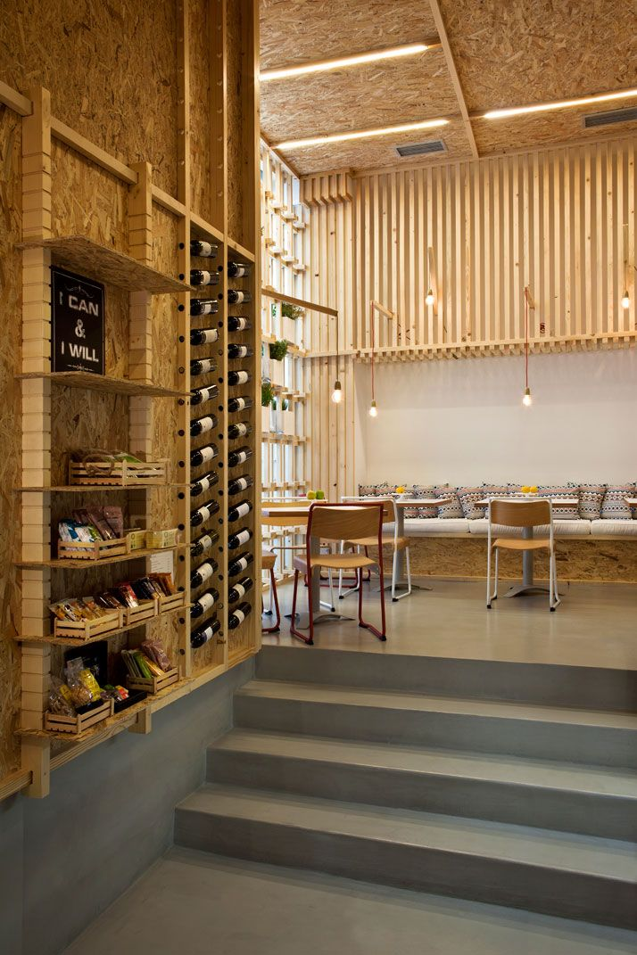 IT Café By Divercity Architects In Athens, Greece