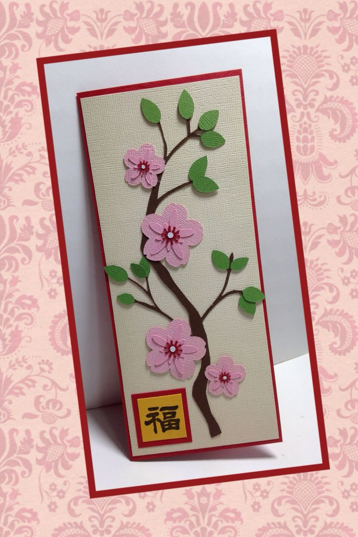 Chinese New Year greeting card SY Creations Pinterest