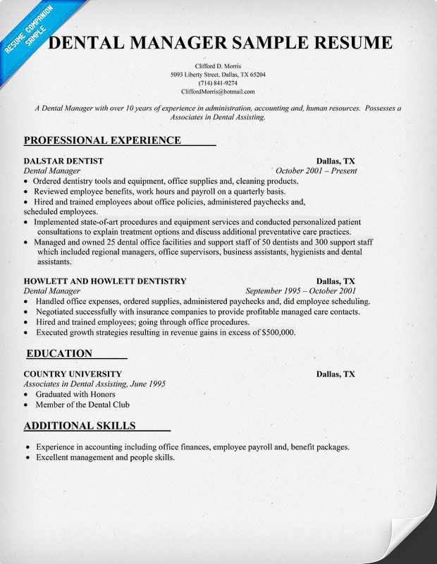 resume examples office receptionist