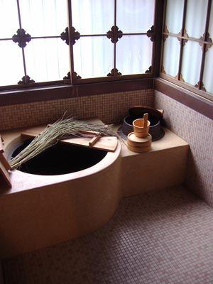 25 Best Ideas About Japanese Bath On Pinterest Japanese
