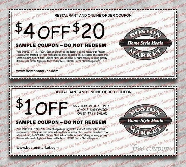 KFC Coupons Boston Market Coupons printable coupons