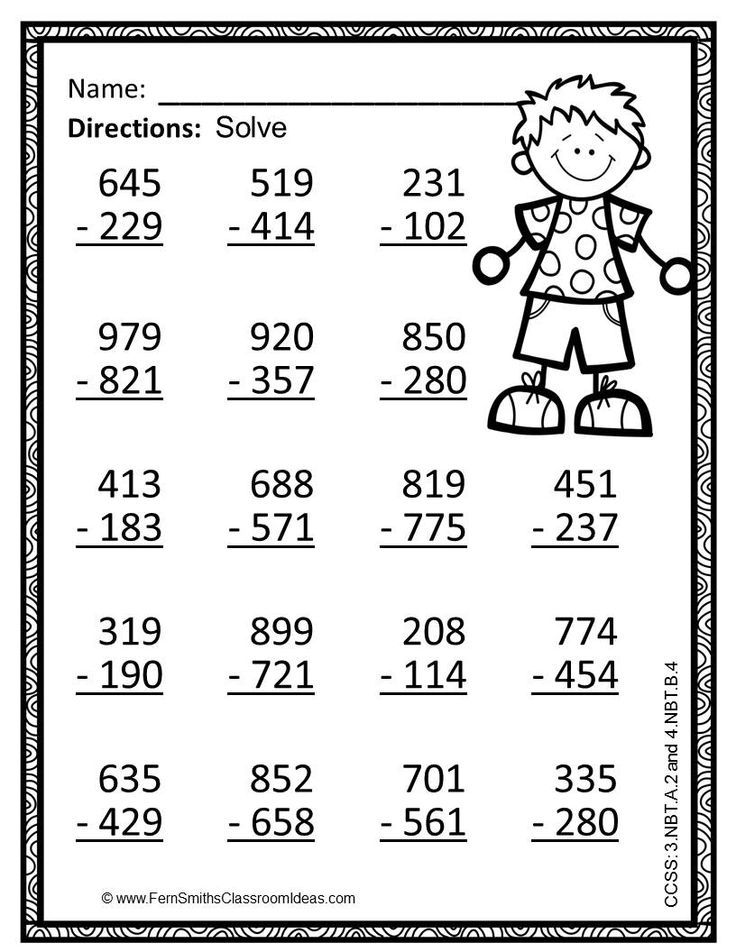 Color By Numbers Subtraction of MultiDigit Numbers Within