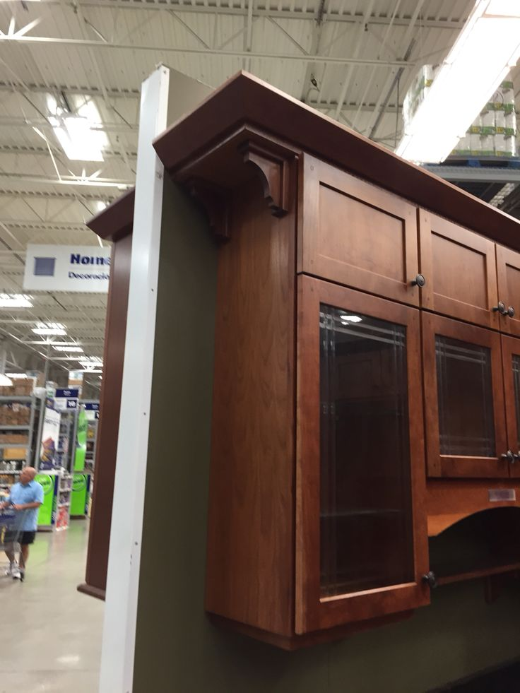 I Want These Kraftmaid Shaker Cabinets But In Oak With A