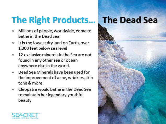 Dead Sea Skin Care Products