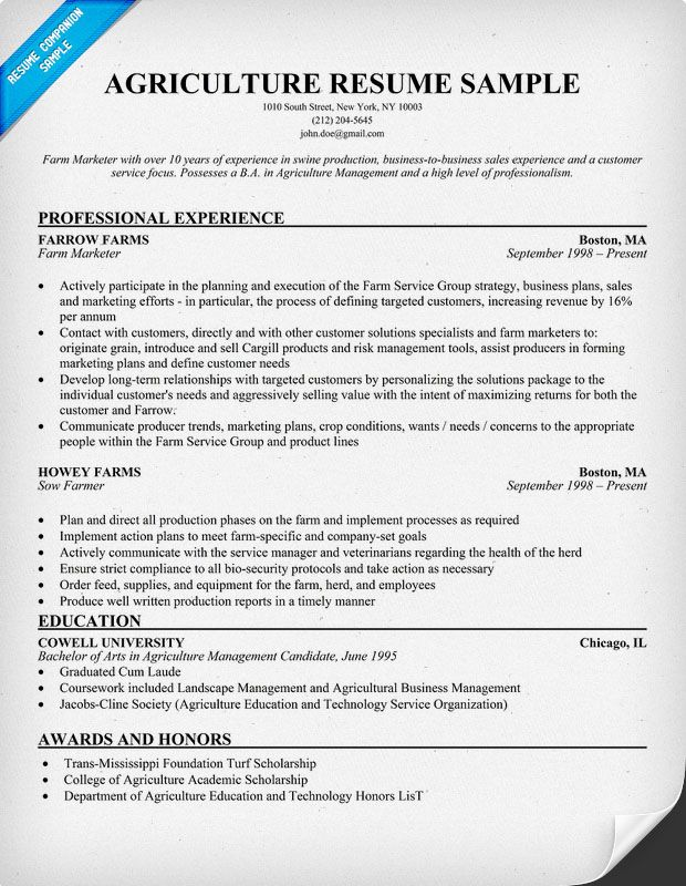 Agriculture Resume Help...will come in handy when I