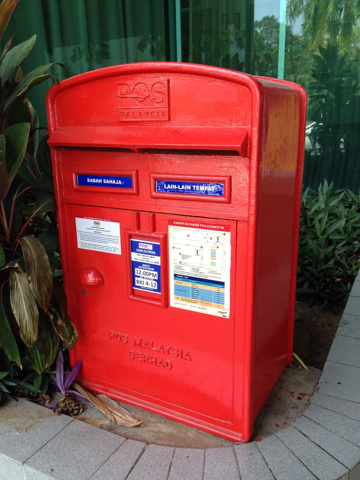 A big red fat Pos Malaysia postbox found in Kota Kinabalu