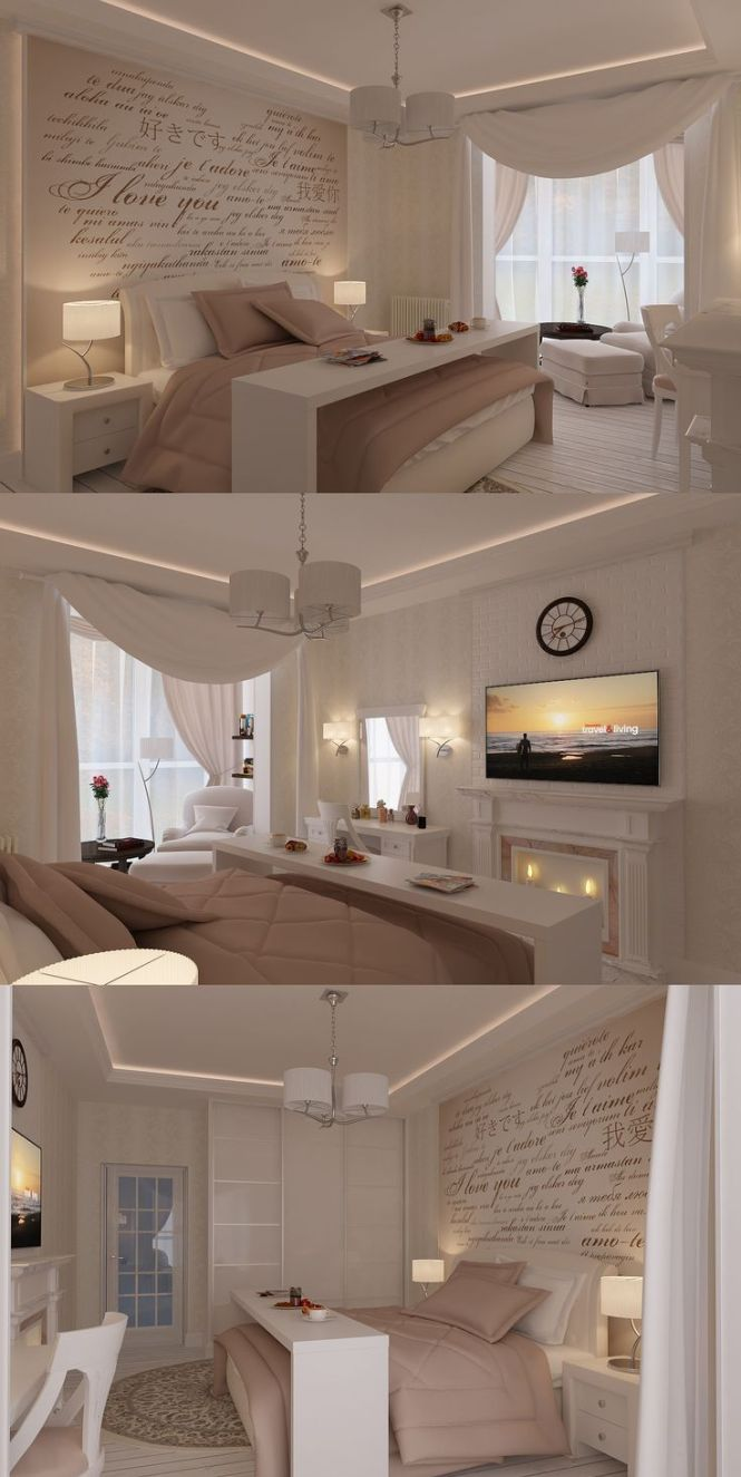 1000 Ideas About Cozy Bedroom Decor On Pinterest Beautiful Designs Apartment And Master