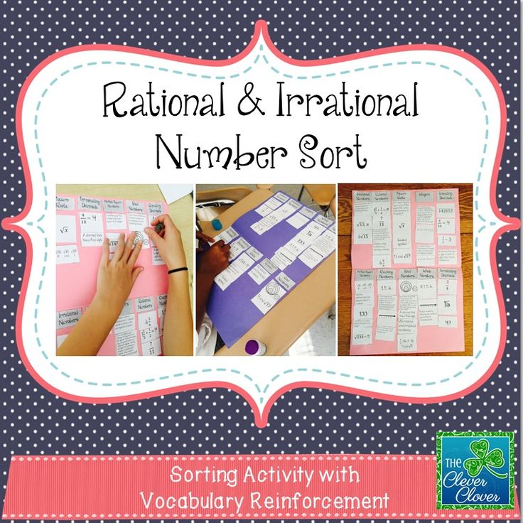 Rational and Irrational Number Sort Vocabulary