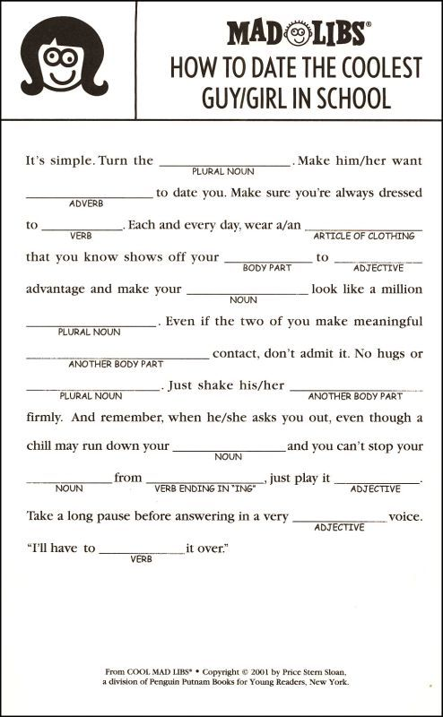 Cool Mad Libs Additional Photo Inside Page Teaching