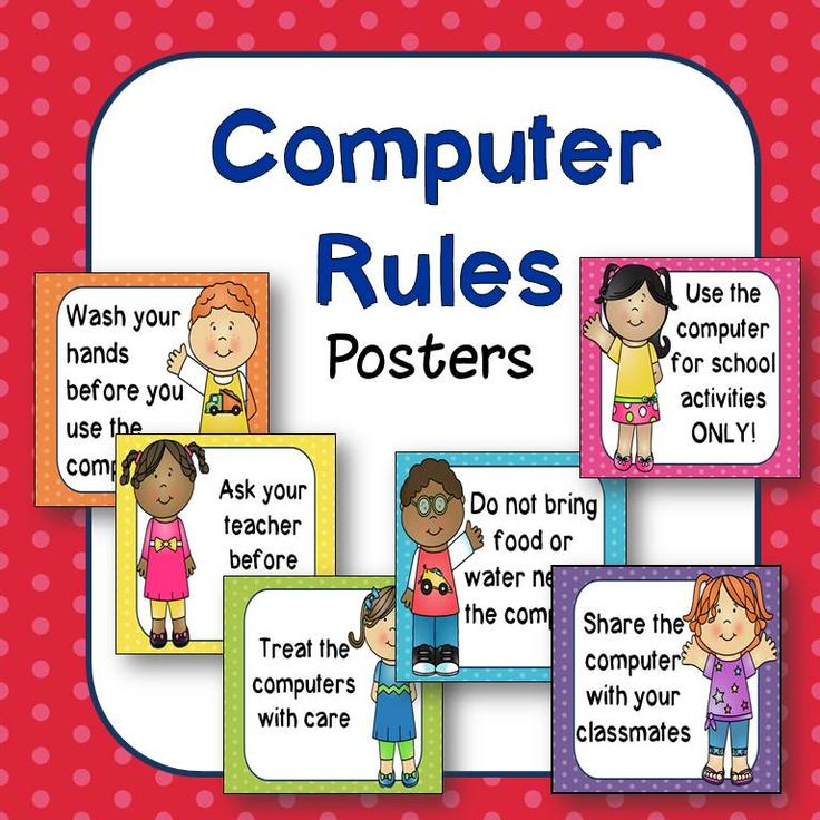 Happy Kids computer rules posters. Great for bulletin