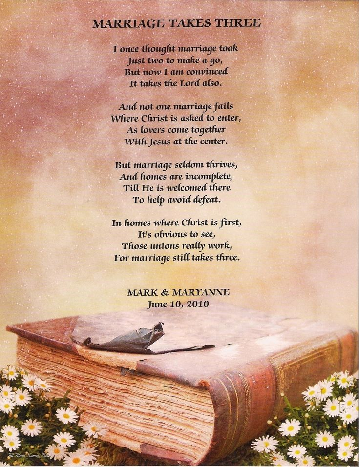 """Bible """"MARRIAGE TAKES THREE"""" Poem with Matching Mat Frame"""