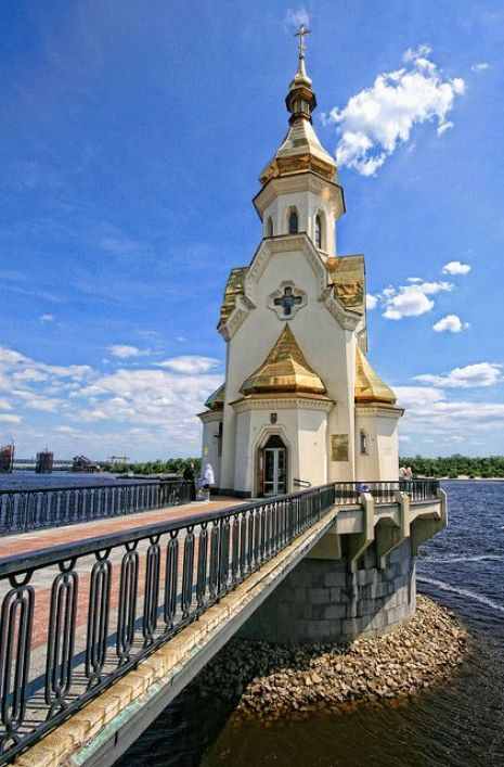 St. Nicholas Church on the water, Kiev, Ukraine (by Roads Less Traveled). #PutDownYourPhone #Carde: