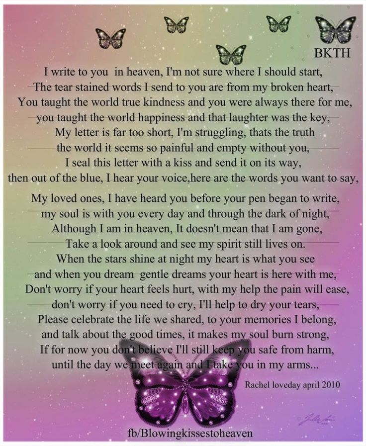 My letter to Heaven Love of my life Pinterest To