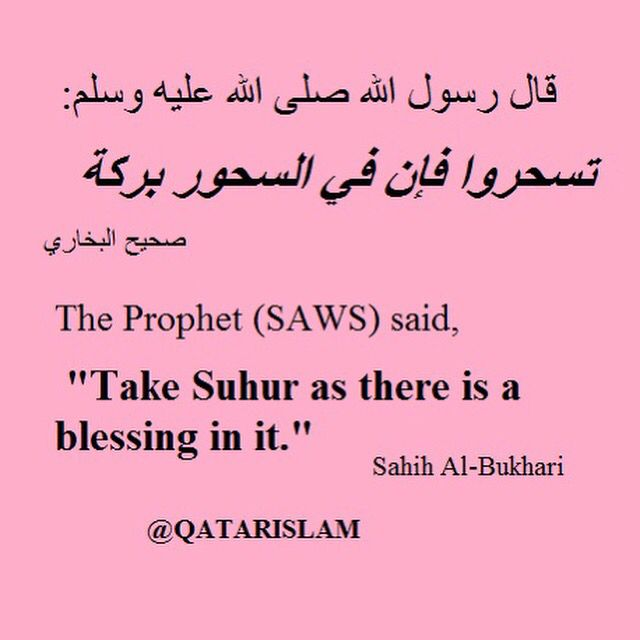Image Result For What Is Sadaqah