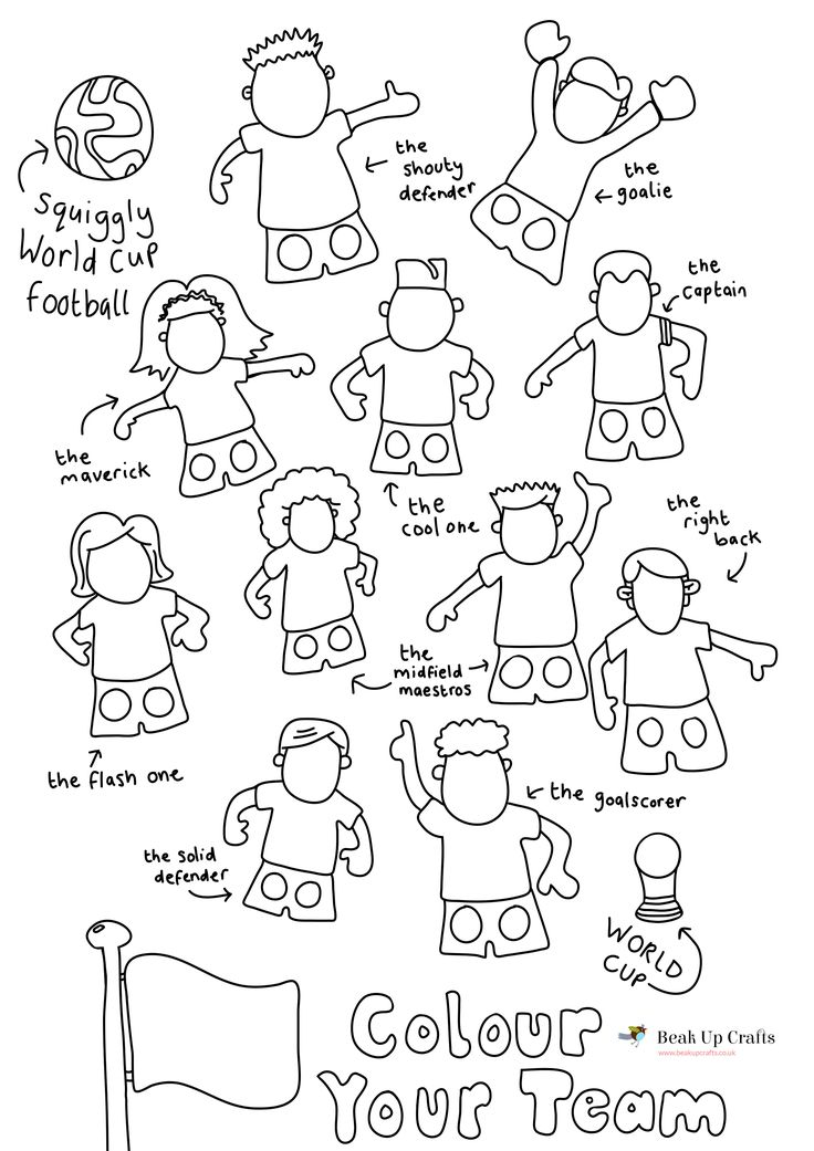 Free Printable World Cup Football/Soccer Player Paper