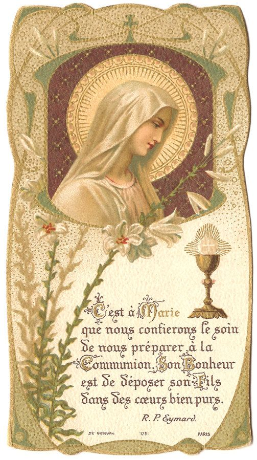Antique French Art Nouveau Holy Prayer Card Mary With