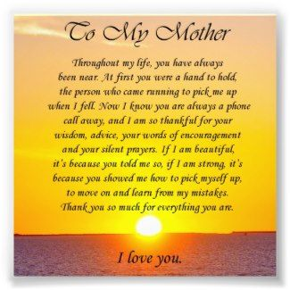 Mothers Birthday Poems From Daughter In Praise Of Mother Who Helped Me Grow To Be Who I Am Today Check Honey